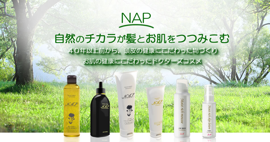 nap_shampoo_review